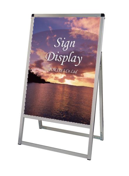 スタンド看板 立て看板 店舗看板 A型看板 シルバー 屋外 片面 VASKAP-A0K【デザイン作製】
