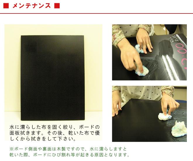 黒板 マーカー ボード 木製 60cm × 90cm 【 壁掛け 看板 店舗用 600 900 ブラックボード グリーンボード 】