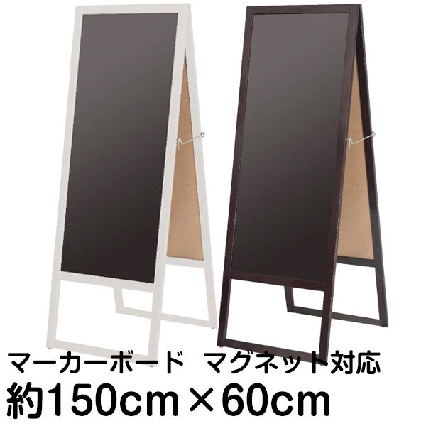 大型 黒板 ウエイター マーカーボード A型 スリム (看板 a型 木製 ブラックボード マグネット 磁石 おしゃれ 店舗用 ブラウン ホワイト )