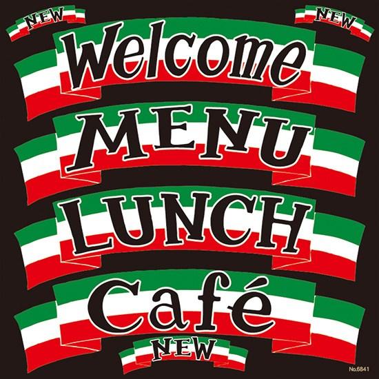 楽天市場シール メニュー看板 文字 Welcome Lunch Menu Caf New 英