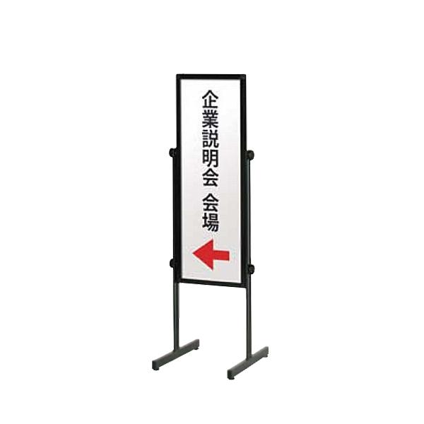 立て看板 脚の高さが左右それぞれ独立して調節出来ますので 段差や傾斜のある場所での使用に適しています 特注デザインパネルも別注製作可 料金別途 看板 店舗用 ≪ 最新アイテム ≫ 無地 新登場 パネルサイズ スチール スタンド看板