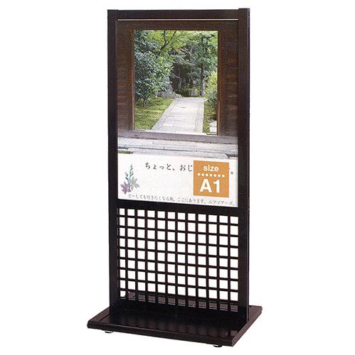 A1 サイズ 立て看板 看板 店舗用 ≪ 無地 ≫ スライド式 ポスター スタンド看板 ( 和風 ) 【 屋内用 】