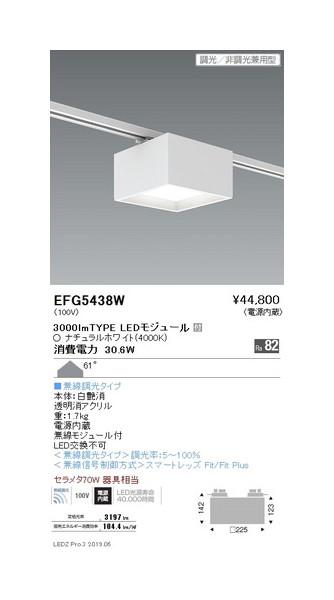 遠藤照明 スクエアシーリングライト プラグタイプ 3000lmTYPE