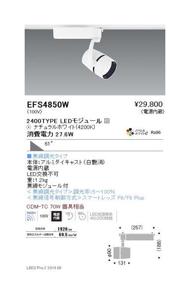 卸し売り購入 遠藤照明 スポットライト 遠藤照明 超広角配光 スポットライト 無線調光 白 2400TYPE 無線調光, 小さな大工さん:f20e1fc8 --- technosteel-eg.com