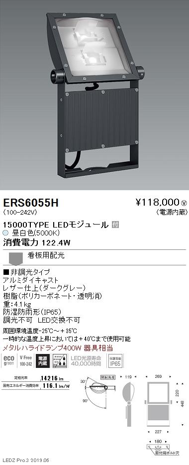 遠藤照明 アウトドアライト 軽量コンパクトスポットライト(看板灯) 本体 看板用配光(ワイドフラッド) ダークグレー 15000TYPE