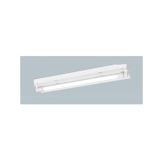 岩崎電気 ELR20101APX9 直管LEDランプ LDL20用ベースライト 笠付形 連続調光形 昼白色タイプ