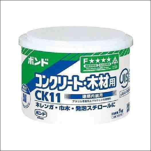 コニシボンド CK11 1kg #42729 18コ入(個人様宅・現場配達不可)