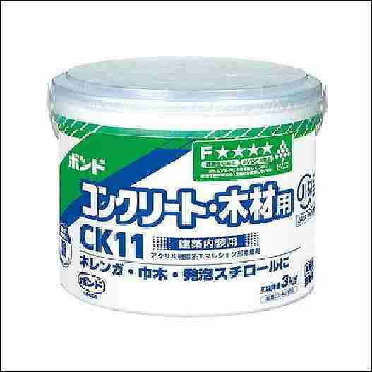 コニシボンド CK11 3kg #42719 6コ入(個人様宅・現場配達不可)