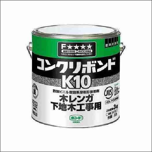 コニシボンド K10 3kg #41047 6コ入(個人様宅・現場配達不可)