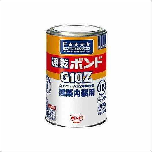 コニシボンド G10Z 500g #43050 24コ入(個人様宅・現場配達不可)