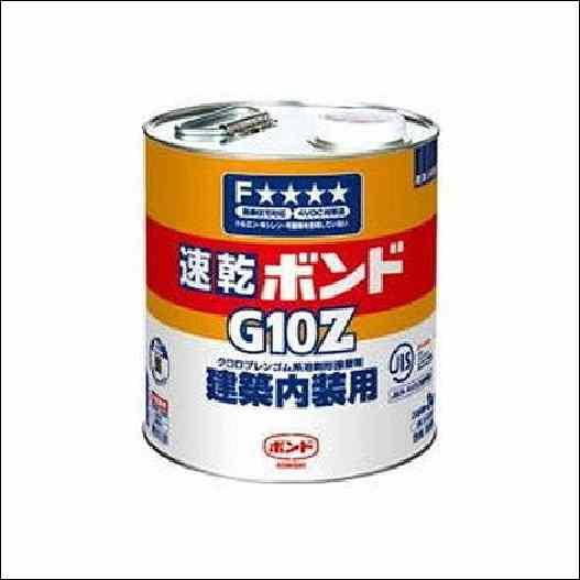 コニシボンド G10Z 3kg #43048 6コ入(個人様宅・現場配達不可)