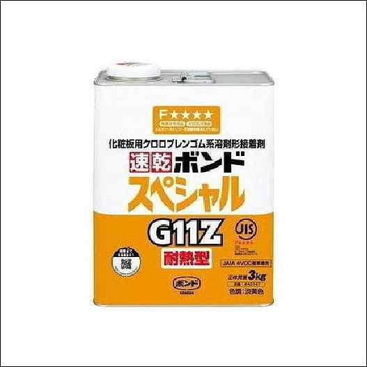 コニシボンド G11Z 3kg #43147 6コ入(個人様宅・現場配達不可)