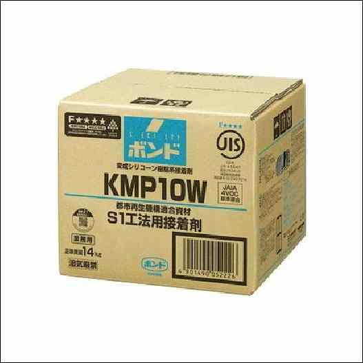 コニシボンド KMP10W ヘラ付き 14kg #05222 1コ入(個人様宅・現場配達不可)