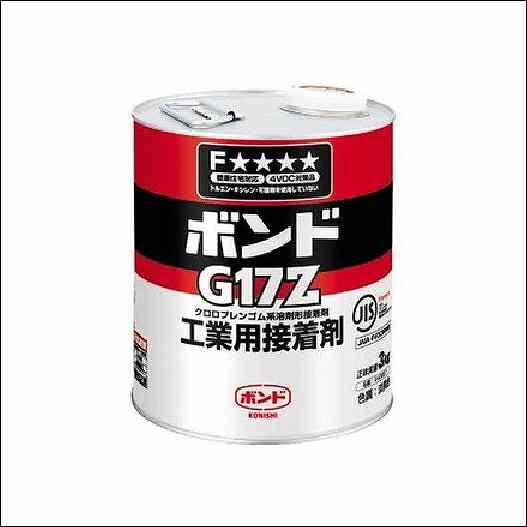 コニシボンド G17Z 3kg #43857 6コ入(個人様宅・現場配達不可)