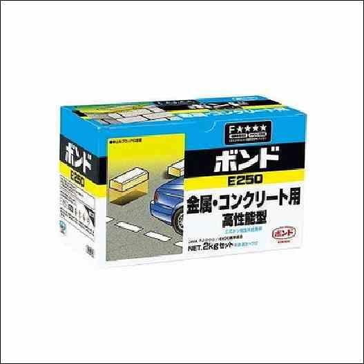 コニシボンド E250(セット) 2kg #45827 6コ入(個人様宅・現場配達不可)