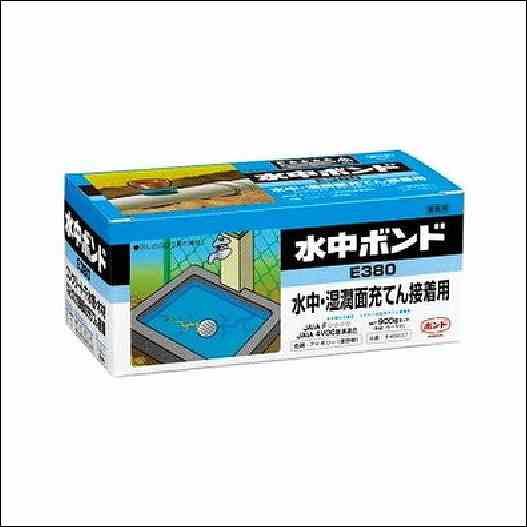 コニシボンド 水中ボンドE380(セット) 900g #45637 10コ入(個人様宅・現場配達不可)