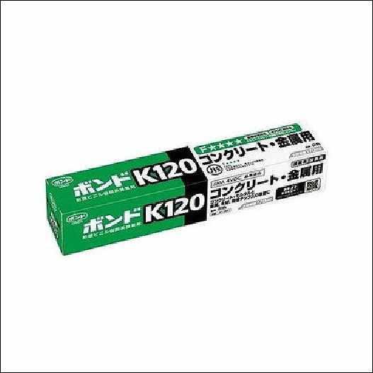 コニシボンド K120 170mL #11641 1ケース(60コ入)(個人様宅・現場配達不可)