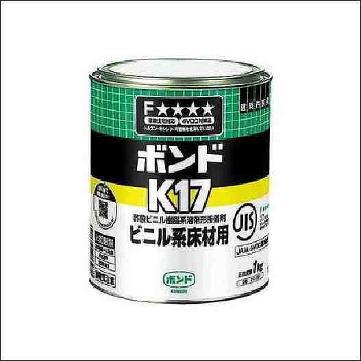 コニシボンド K17 1kg #41327 1ケース(18コ入)【個人様・現場配達不可】