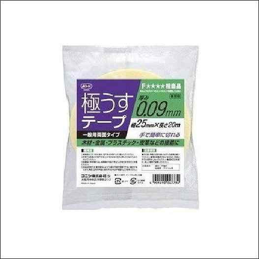 コニシボンド 極うすテープ25 25mm×20m #04773 1ケース(64コ入)(個人様宅・現場配達不可)