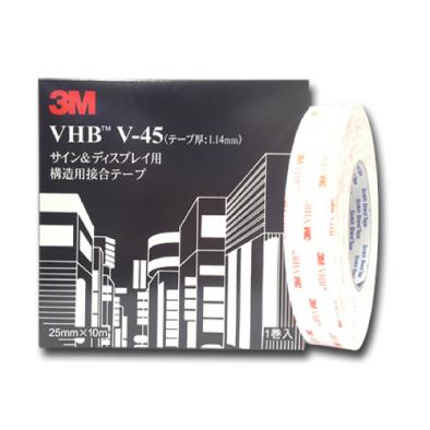 3M VHBテープ V-45 白・不透明 25mm×10M 1.14mm厚 10巻入り【送料別途】