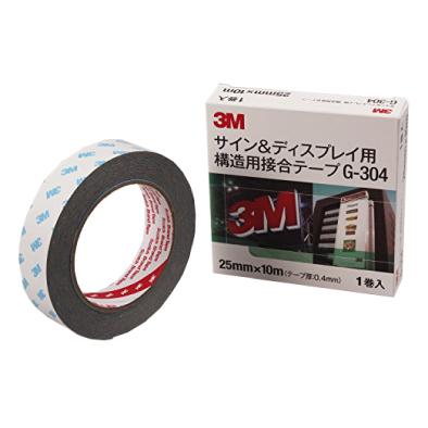 【送料別途】3M VHBテープ G-304 グレー・不透過 25mm×10M 0.4mm厚 10巻入り