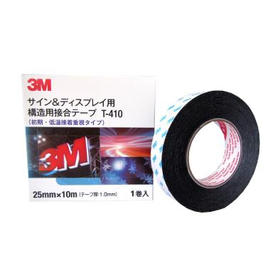 3M VHBテープ T-410 黒 25mm×10M 1.0mm厚 10巻入り【送料別途】
