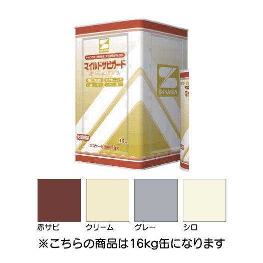 【1液弱溶剤】エスケー化研株式会社 エポサビマイルド 16kg 各色(個人様宅配達不可)(送料別途)
