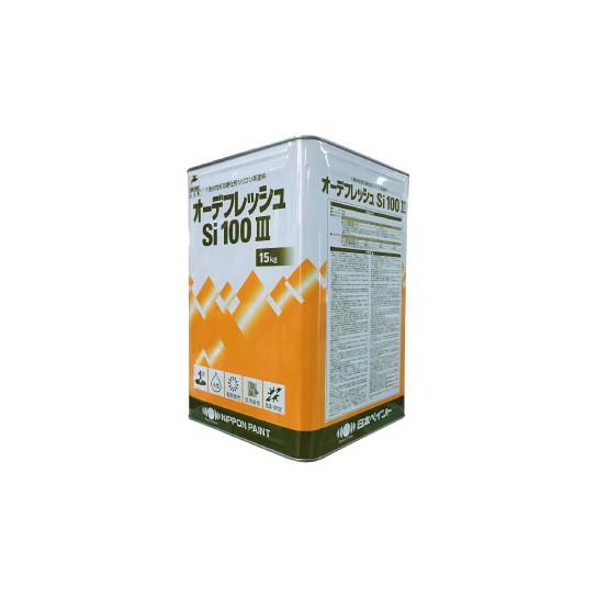 【1液水性】日本ペイント株式会社 オーデフレッシュSi100III 白 15kg(個人様宅配達不可)(送料別途)