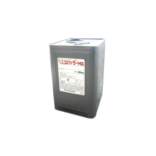 【1液水性】スズカファイン株式会社 べスコロフィラーHG グレー 20kg(個人様宅配達不可)(送料別途)