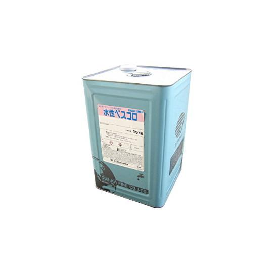 【1液水性】スズカファイン株式会社 水性ベスコロ ブルー・グリーン系標準色 15kg(個人様宅配達不可)(送料別途)