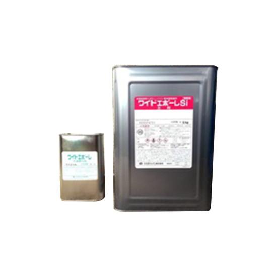 【2液弱溶剤】スズカファイン株式会社 ワイドエポーレSi 標準色(ブルーグリーン系除く) 16kg(個人様宅配達不可)(送料別途)