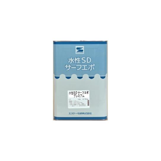【1液水性】エスケー化研株式会社 水性SDサーフエポプレミアム 15kg【個人様宅配達不可】【送料別途】