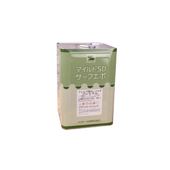 【1液弱溶剤】エスケー化研株式会社 マイルドSDサーフエポプレミアム 15kg(個人様宅配達不可)(送料別途)
