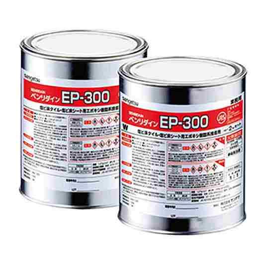 【1セット単位】サンゲツ 接着剤 耐湿工法用接着剤 2液性 EP-300 BB-575