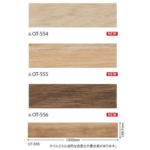 サンゲツ フロアタイル OT ラフィネオーク(ケース売り(12枚入))