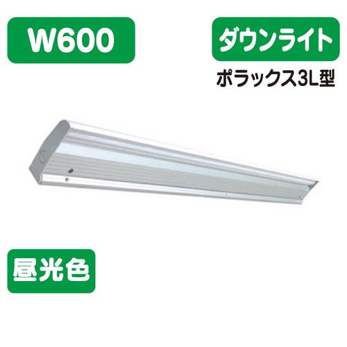三和サインワークス LED照明 ポラックス3 600L(6500K) 昼光色 POLLUX3-600L-65-SLA