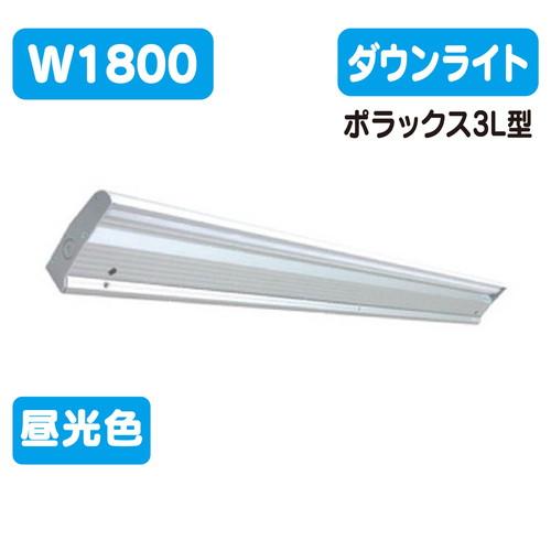 三和サインワークス LED照明 ポラックス3 1800L(6500K) 昼光色 POLLUX3-1800L-65-SLA