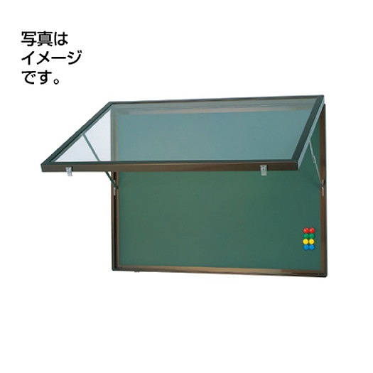 三和サインワークス 掲示板 掲示板SF34-B壁面ホーローグリーン SF34-BG ブロンズ(開閉型)