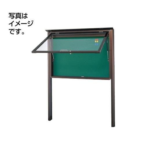 三和サインワークス 掲示板 掲示板SA46-S自立(蛍光灯なし) SA46-S シルバー(開閉型)
