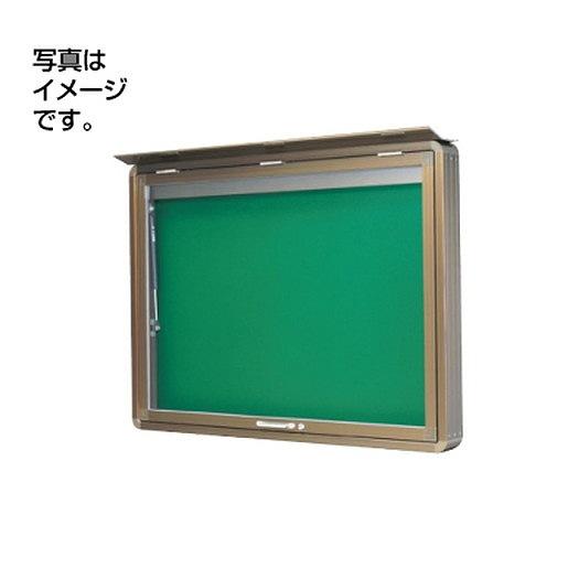 サンワ規格サイン 掲示板 掲示板SD34-S壁面(蛍光灯なし) SD34-S シルバー(開閉型)