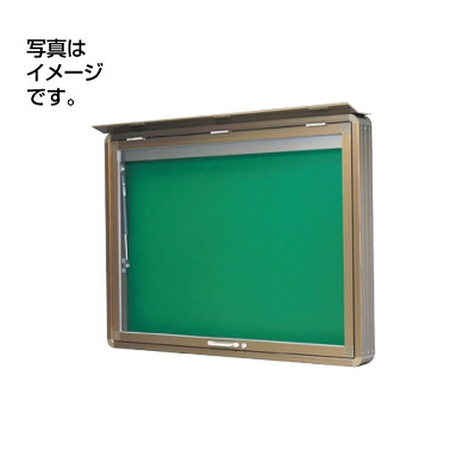 サンワ規格サイン 掲示板 掲示板SD36-B壁面(蛍光灯付) SD36-B-FL ブロンズ(開閉型)
