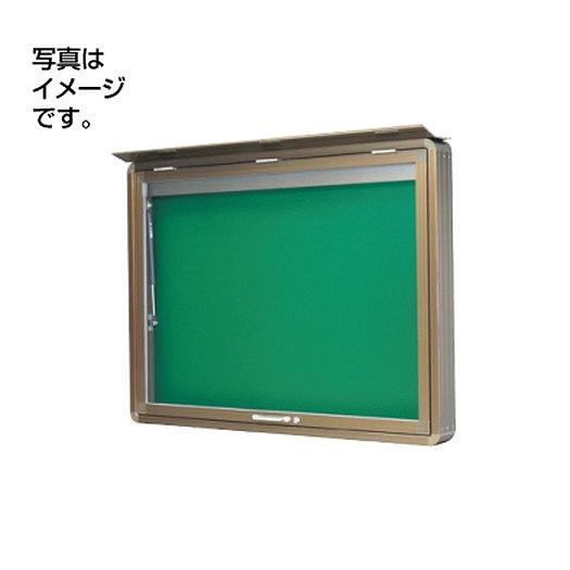 サンワ規格サイン 掲示板 掲示板SD46-S壁面(蛍光灯付) SD46-S-FL シルバー(開閉型)