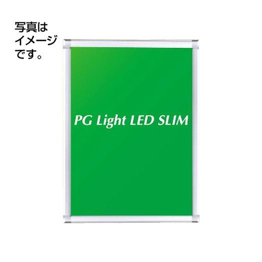 サンワ規格サイン ポスターパネル PGライトLEDスリム B2 コーナーR型 PH3470-S-C【送料別途】