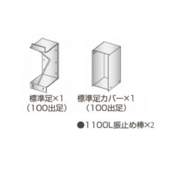 三和サインワークス 各種部品 W960シリーズ 壁付用標準足セット K-TB960【送料別途】