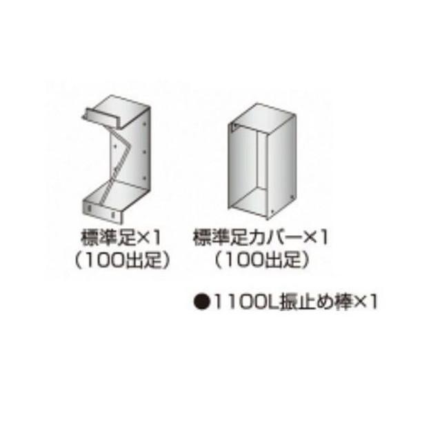 三和サインワークス 各種部品 W900シリーズ 壁付用標準足セット K-TB900【送料別途】