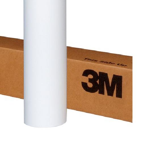 【1m単位】3M ブロックアウトフィルム ホワイト 3635-20B 1220mm巾 切売