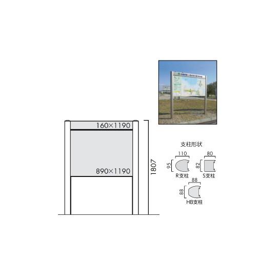 エクステリアサイン アルミシステムサイン OS-16206-AA【送料別途】