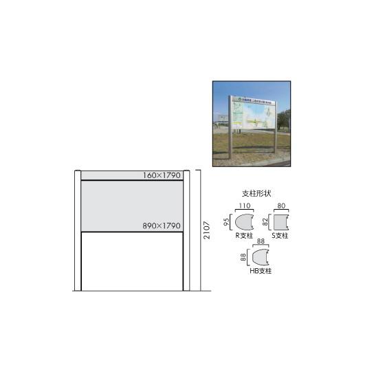 エクステリアサイン アルミシステムサイン OS-16207-AA【送料別途】