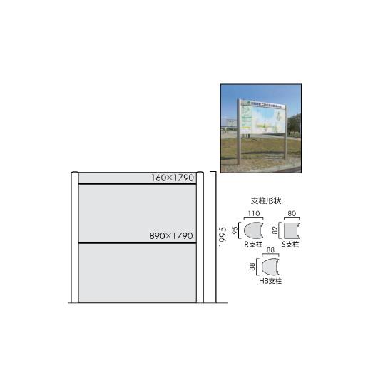 エクステリアサイン アルミシステムサイン OS-16209-AA【送料別途】
