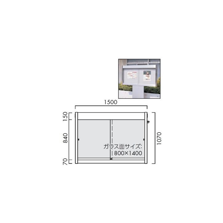 エクステリアサイン ポスターケース OS-13016-SH【送料別途】